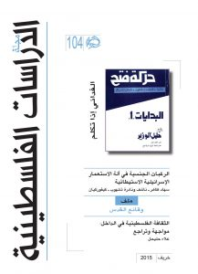 cover 104
